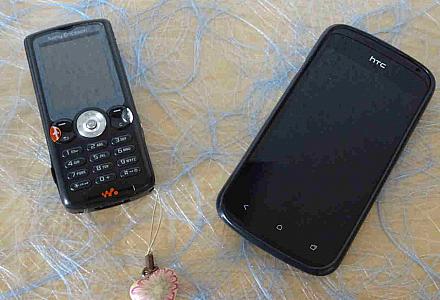 Webcare+ Handy versus Smartphone