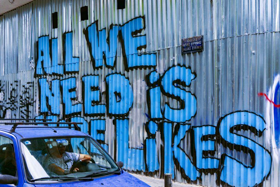 "Schriftzug ""All we need is Likes"""